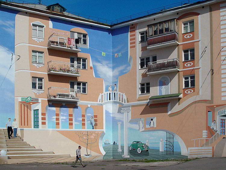 Murals on buildings from around the world idesignarch for 3d wall mural painting