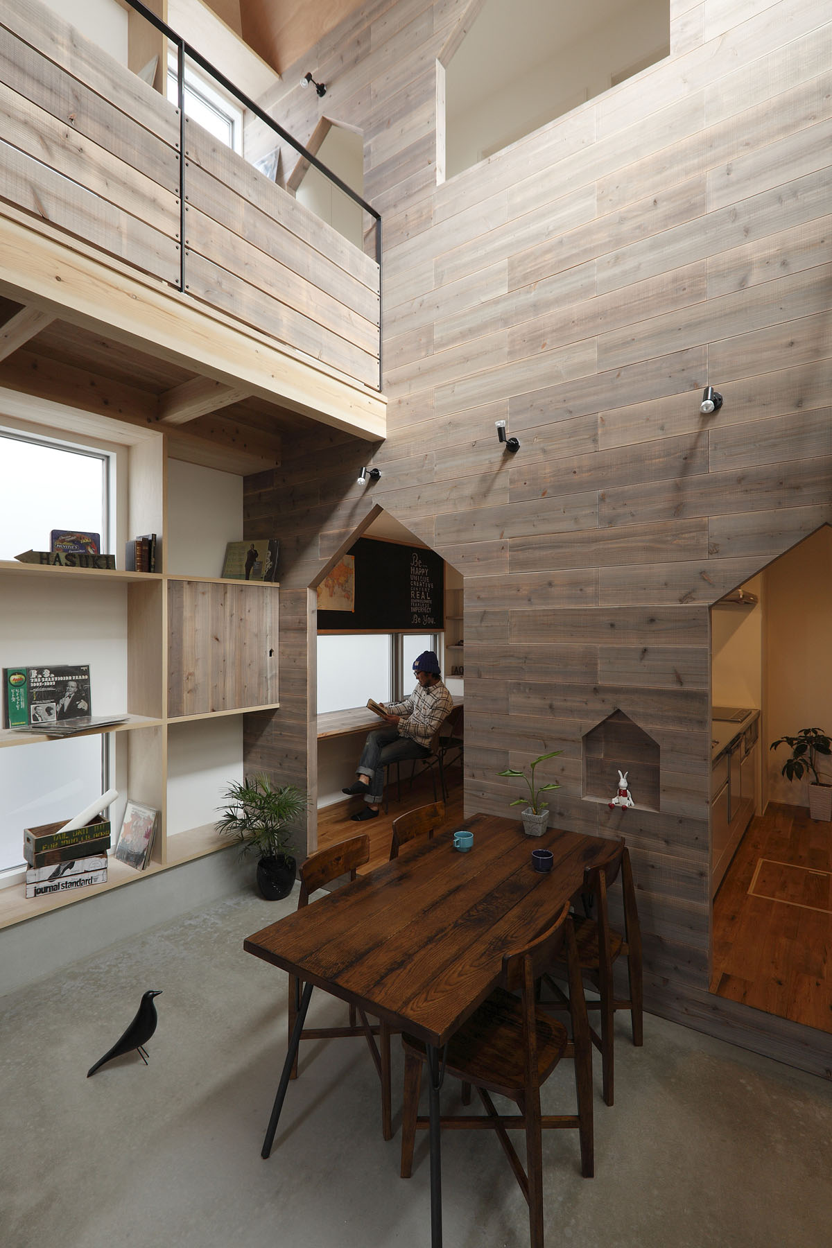 Related Posts Small Modern House In Kyoto