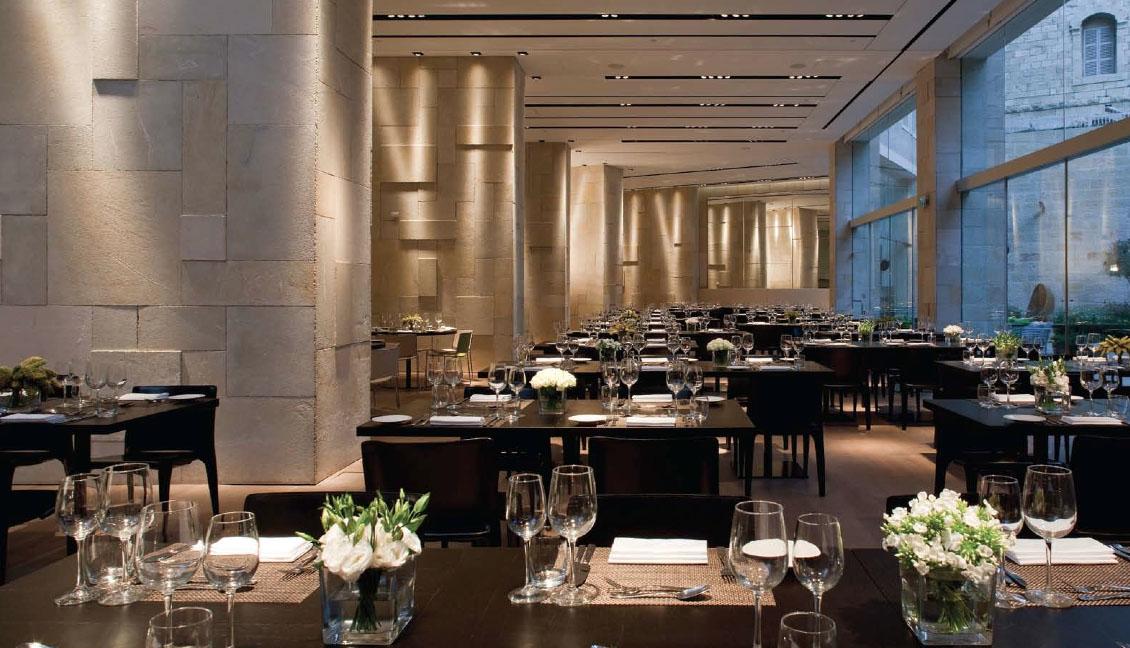 Jerusalum on emaze for Piccolino hotel decor