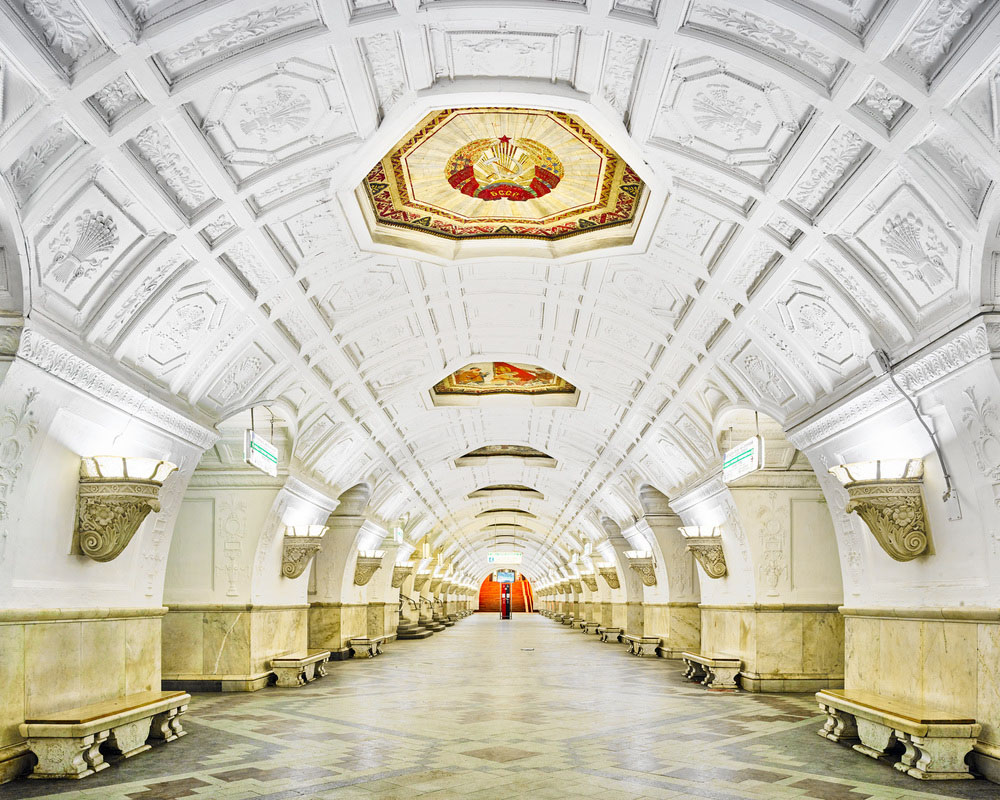 Belorusskaya Station