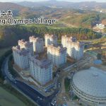 Inside PyeongChang 2018 Olympic Athletes' Village