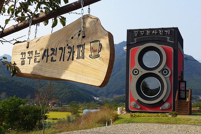 Dreamy Camera Cafe Yangpyeong County South Korea