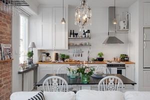 Elegant Small Kitchen Design