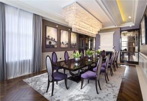 Elegant Contemporary Dining Room Decor