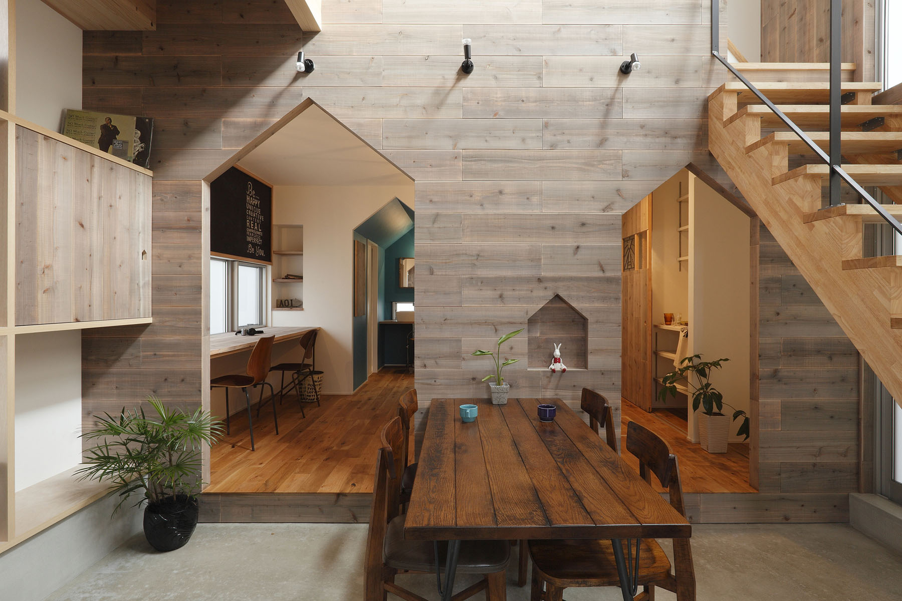 Japanese Home Modern Wood Interior Decor Hazukashi House ...