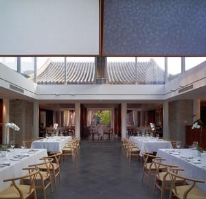 Indoor Courtyard Dining
