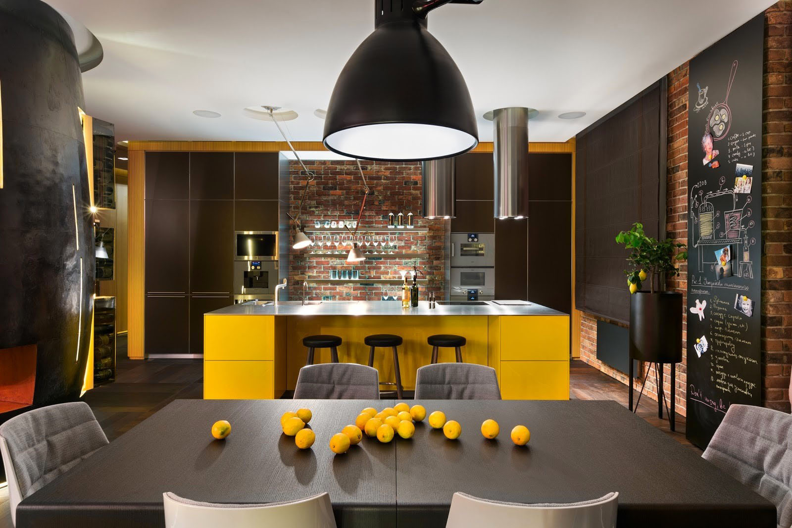 Modern Yellow Kitchen Design