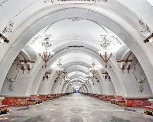 Arbatskaya Metro Station