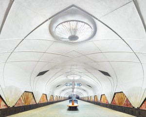 Aeroport Metro Station