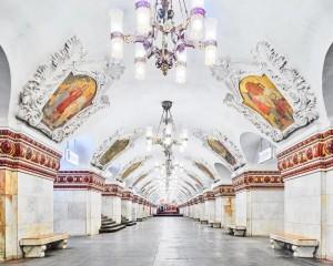 Kiyevsskaya Station