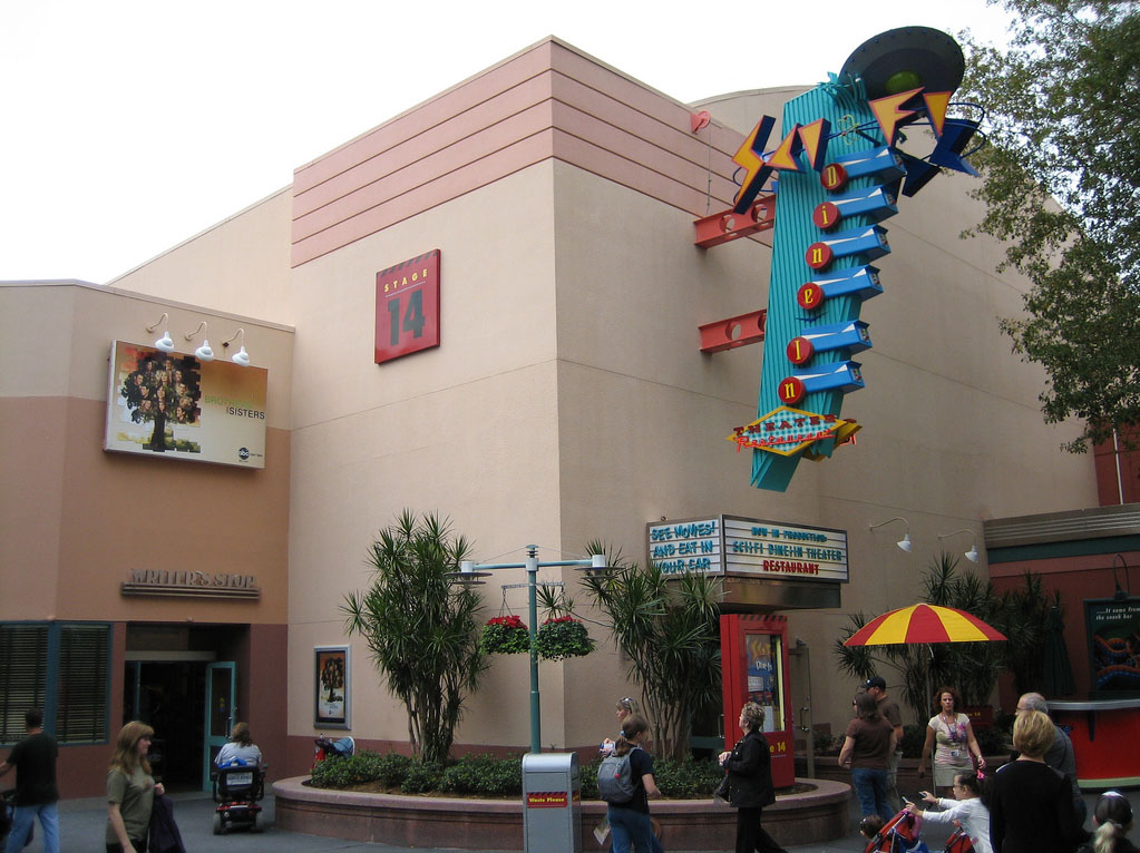 Disney Sci-Fi Dining Theater