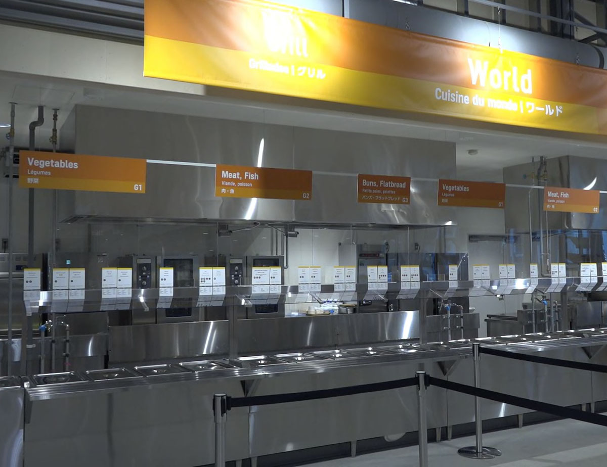 Olympic Village Dining Hall Canteen